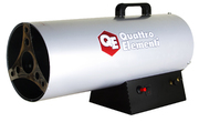 Газовая тепловая пушка QUATTRO ELEMENTI QE-20G